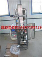 黑龙江DXDY80E 液体包装机鑫沃发方便面调料包装机 调料汁液体包装机