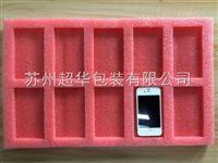 手机数码产品珍珠棉包装 防震防静电EPE内托 苏州厂家定制