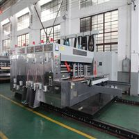 5000型高速自动水性印刷开槽模切机