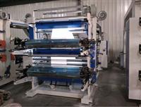 供应塑料四色柔版印刷机
