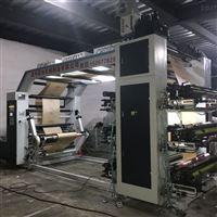 供应嘉旭宽幅无纺布专用印刷机