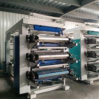 供应六色柔性凸版纸张印刷机