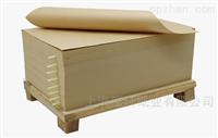 数码电子包装盒用牛皮纸