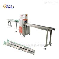 2米铝材包装机