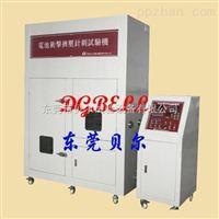 深圳电池检测设备