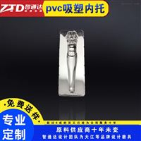 深圳宝安吸塑厂,吸塑包装标杆企业