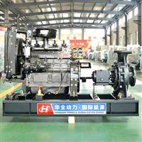 潍坊抗洪柴油发电机组64kw高温安全操作规程