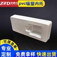 吸塑产品生产厂家_宝安吸塑包装标杆企业