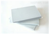 【供应】品牌白卡纸 彩色卡纸