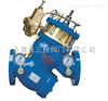 YQ980011-LS20011型过滤活塞式可调减压阀