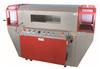 TLA-1245高效热风循环收缩机