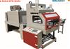 APW-6040DT自动PE袖口式收缩包装机
