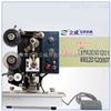 HP-241国产打码机HP-241