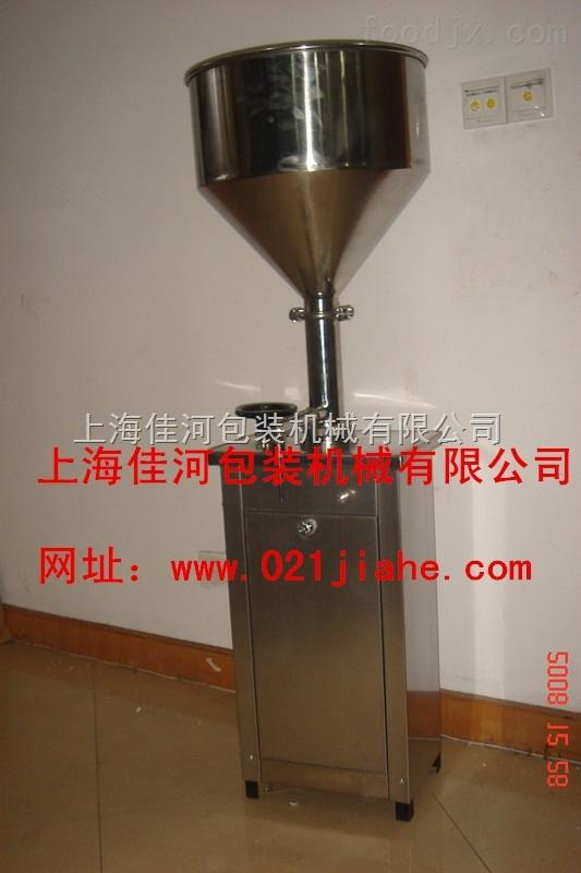 GF-5-GF定量灌装机5-100