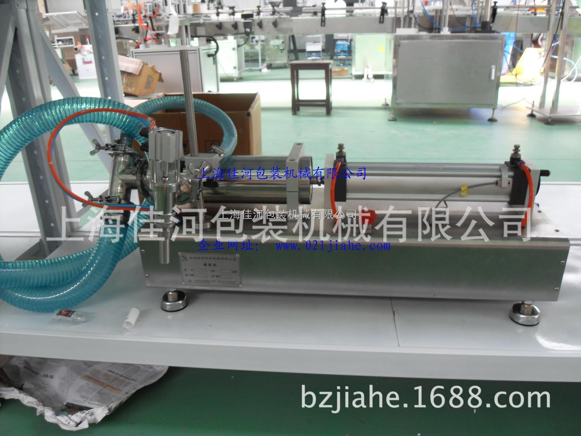 GY-1-GY-1单头液体灌装机 啤酒灌装、食用油灌装
