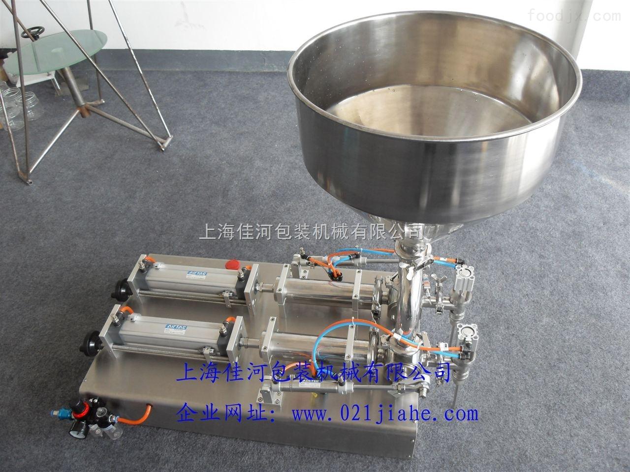 GH-2-GH-2黄油双头膏体灌装机
