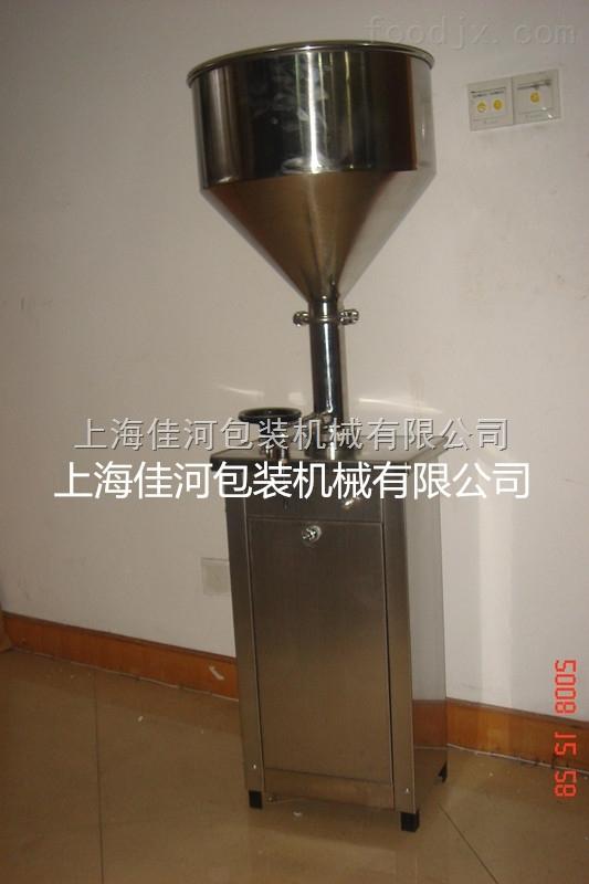 GF-50-GF定量灌装机5-100