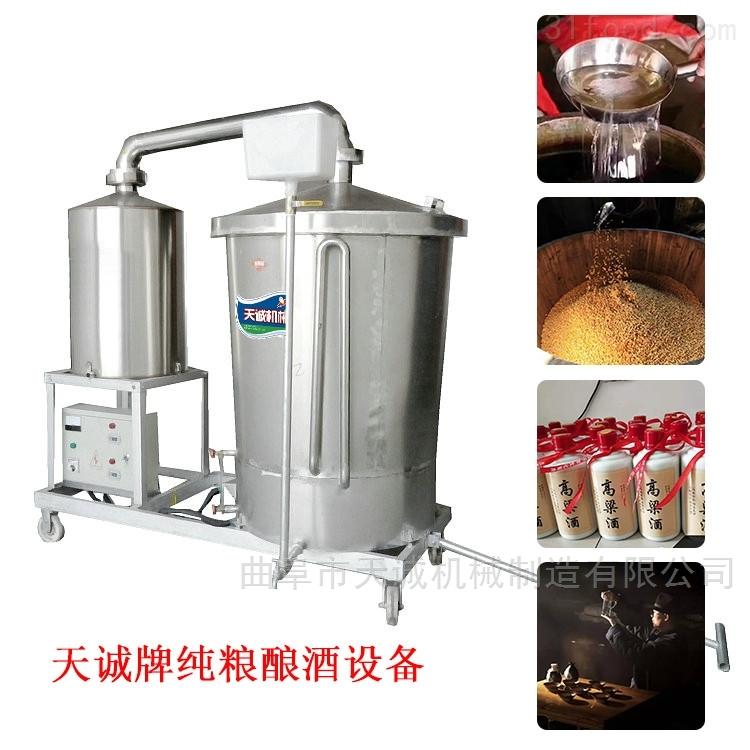 TCJ-50-酿酒设备报价